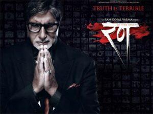 Bollywood Movies Based on Politics