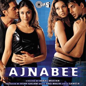 hindi mystery movies