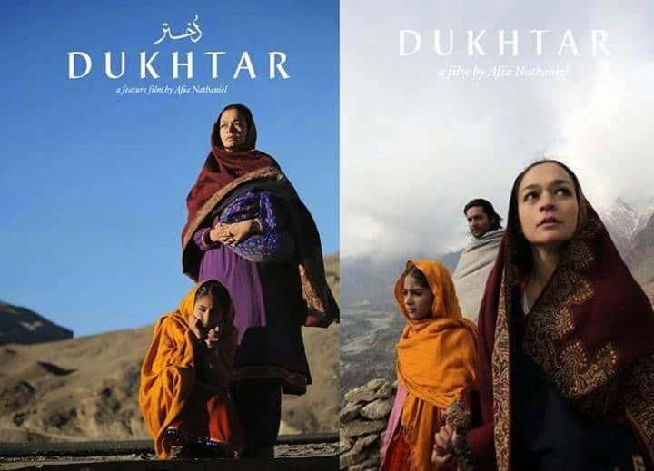 pakistani movies online free watch