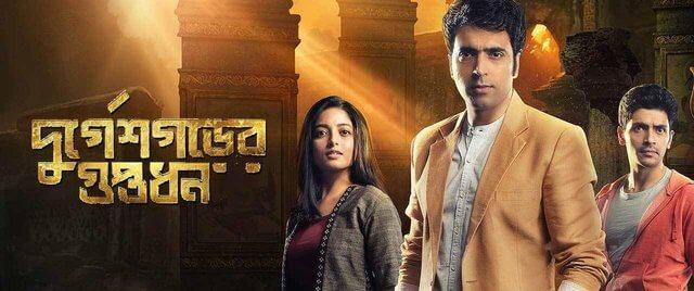 best bengali movies of 2019